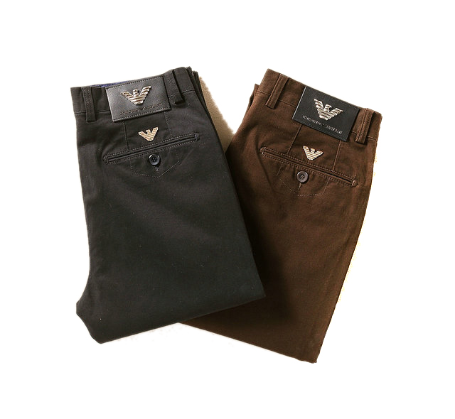 Sale Decontracte Brown Jeans Pantalon Armani France uJc351lKTF